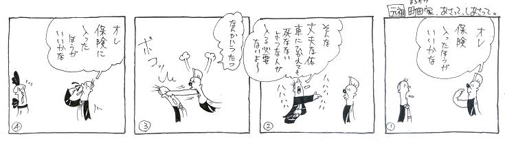 f:id:nakagakiyutaka:20160821110139j:plain