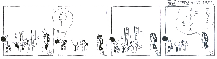 f:id:nakagakiyutaka:20160821110232j:plain