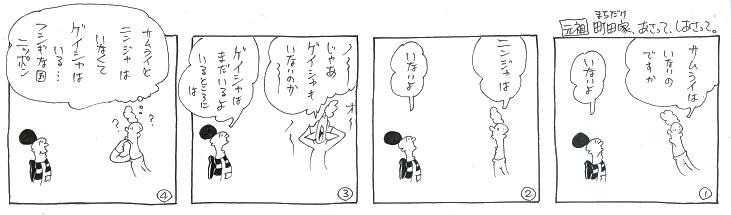 f:id:nakagakiyutaka:20160903232714j:plain