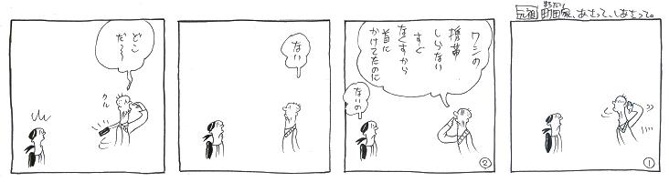 f:id:nakagakiyutaka:20160903232911j:plain