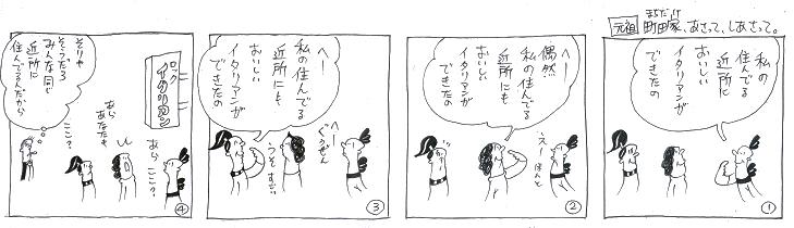 f:id:nakagakiyutaka:20160903232955j:plain