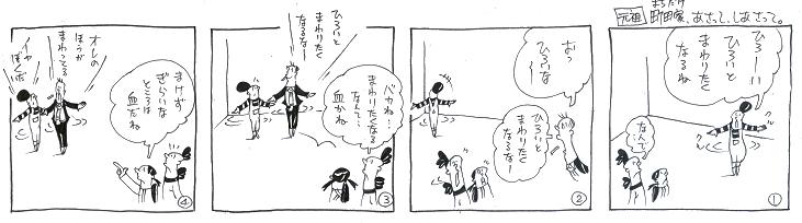 f:id:nakagakiyutaka:20160903233039j:plain