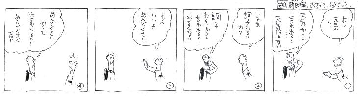f:id:nakagakiyutaka:20160903233136j:plain