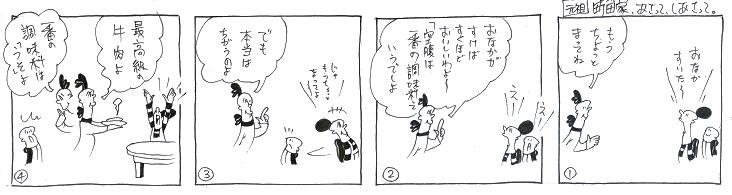 f:id:nakagakiyutaka:20160903233227j:plain