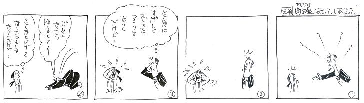 f:id:nakagakiyutaka:20160903233333j:plain