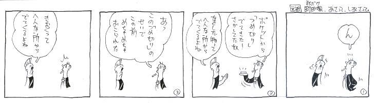f:id:nakagakiyutaka:20160911205947j:plain