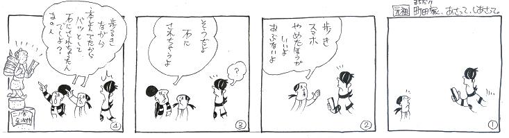 f:id:nakagakiyutaka:20160911210042j:plain