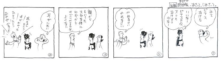 f:id:nakagakiyutaka:20160911210137j:plain