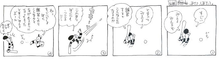 f:id:nakagakiyutaka:20160911210238j:plain