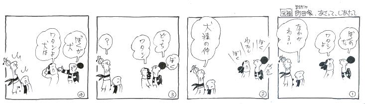 f:id:nakagakiyutaka:20160911210326j:plain