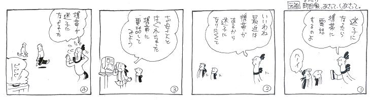 f:id:nakagakiyutaka:20160911210413j:plain