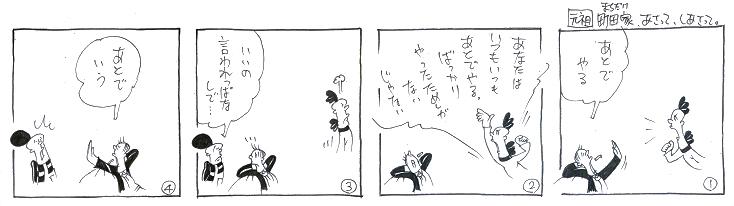 f:id:nakagakiyutaka:20160911210505j:plain