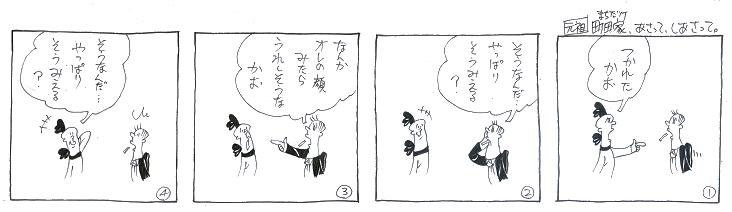 f:id:nakagakiyutaka:20160911210604j:plain