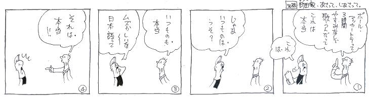 f:id:nakagakiyutaka:20160914074508j:plain