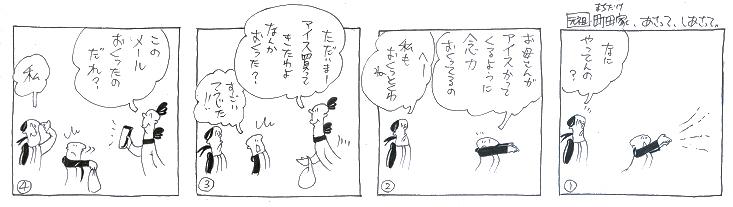 f:id:nakagakiyutaka:20160914074557j:plain