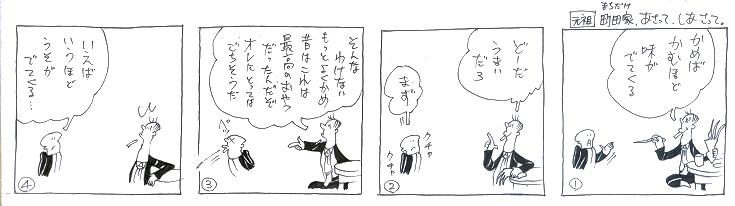 f:id:nakagakiyutaka:20160914074643j:plain