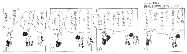 f:id:nakagakiyutaka:20160914074730j:plain