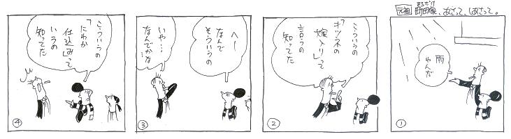 f:id:nakagakiyutaka:20160914074829j:plain