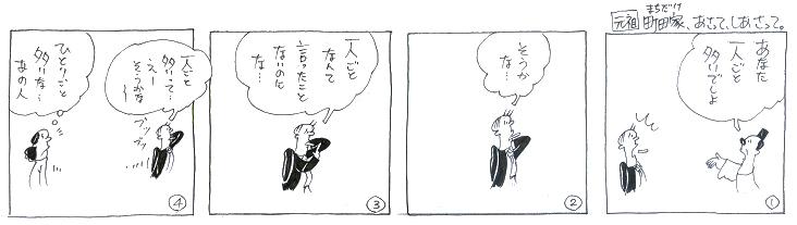 f:id:nakagakiyutaka:20160920221433j:plain