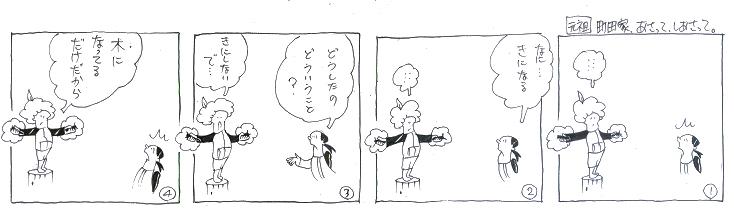 f:id:nakagakiyutaka:20160920221518j:plain