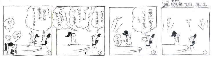 f:id:nakagakiyutaka:20160920221600j:plain