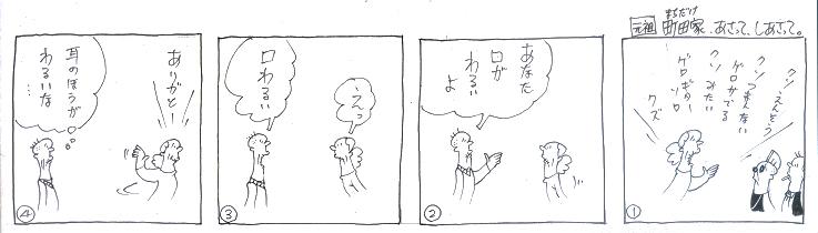 f:id:nakagakiyutaka:20160920221653j:plain