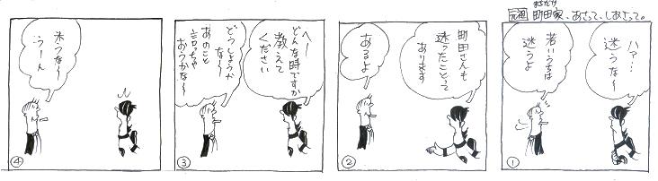 f:id:nakagakiyutaka:20160920221740j:plain