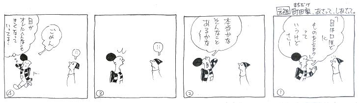f:id:nakagakiyutaka:20160920221819j:plain