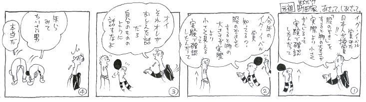 f:id:nakagakiyutaka:20160926212131j:plain