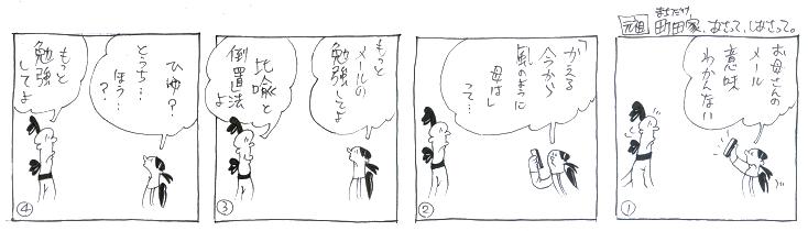 f:id:nakagakiyutaka:20161004084944j:plain