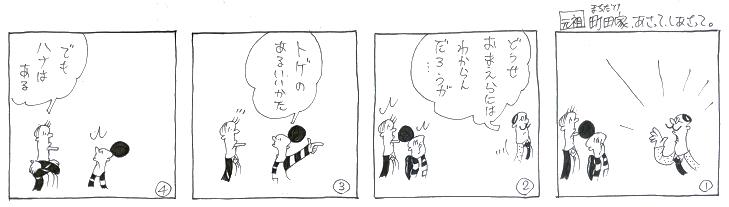 f:id:nakagakiyutaka:20161004085032j:plain