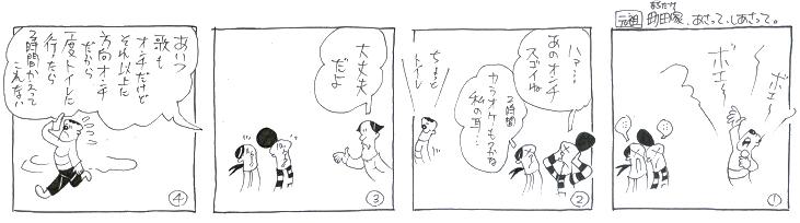 f:id:nakagakiyutaka:20161004085116j:plain