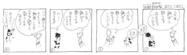 f:id:nakagakiyutaka:20161004085200j:plain