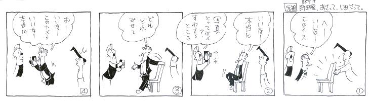 f:id:nakagakiyutaka:20161004085458j:plain