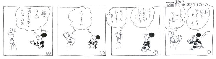 f:id:nakagakiyutaka:20161005101316j:plain