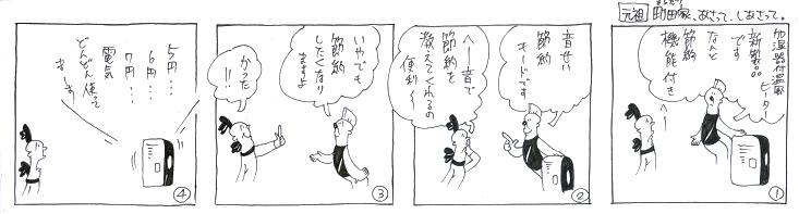 f:id:nakagakiyutaka:20161005101419j:plain