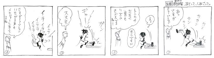 f:id:nakagakiyutaka:20161005101549j:plain