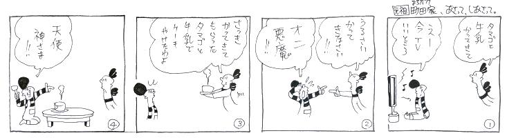 f:id:nakagakiyutaka:20161005101634j:plain