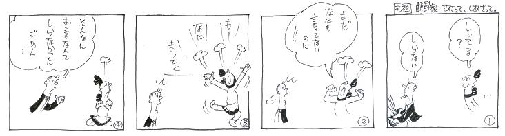 f:id:nakagakiyutaka:20161005101720j:plain
