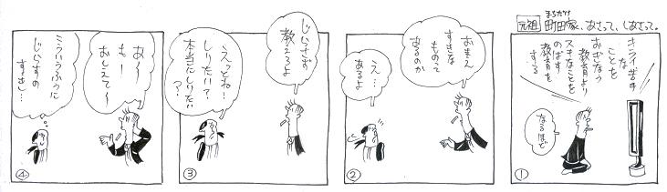f:id:nakagakiyutaka:20161005101812j:plain