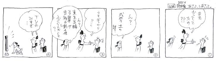 f:id:nakagakiyutaka:20161009055749j:plain