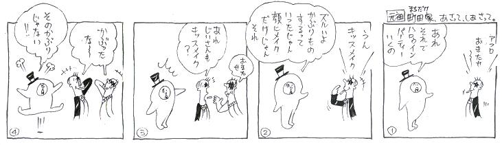 f:id:nakagakiyutaka:20161016081953j:plain