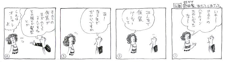 f:id:nakagakiyutaka:20161016082057j:plain