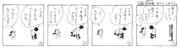 f:id:nakagakiyutaka:20161016211930j:plain