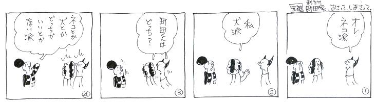 f:id:nakagakiyutaka:20161016212031j:plain