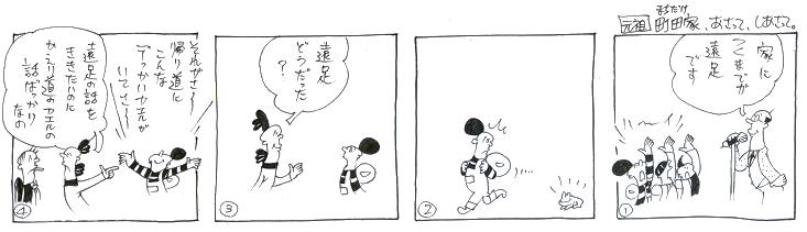 f:id:nakagakiyutaka:20161016212152j:plain