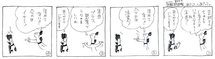 f:id:nakagakiyutaka:20161016212253j:plain