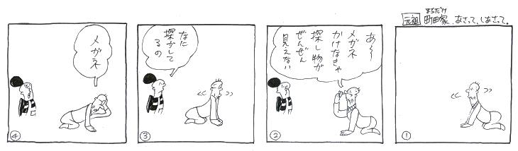 f:id:nakagakiyutaka:20161026093556j:plain