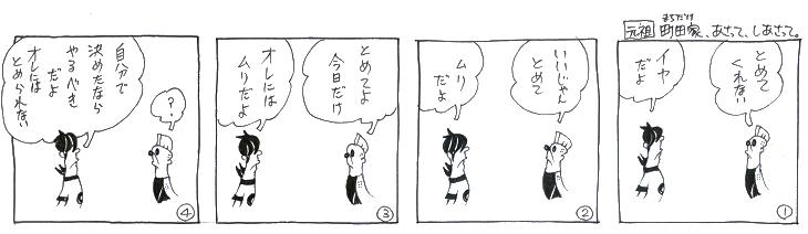 f:id:nakagakiyutaka:20161026093647j:plain