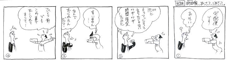f:id:nakagakiyutaka:20161026093732j:plain